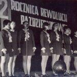 centralna akademia w Kinie Panorama 1970..