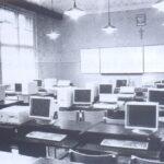 Pracownia informatyczna obecnie sala 207 i 206